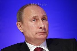 Ведущий украинского канала нецензурно обратился к Путину