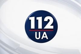 В Киеве из гранатомета обстреляли здание телеканала «112 Украина»