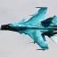 ՌԴ-ն պատրաստ է Սու-35 վաճառել Թուրքիային