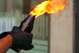 В Японии мужчина поджег аниме-студию: Погибли 26 человек