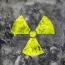 Чернобыль - больше не самое радиоактивное место на планете: Лидером стали США