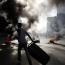 Слезоточивый газ и резиновые пули: В Гонконге продолжаются протесты