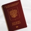 ՀՀ քաղաքացիները կարող են ավելի հեշտ ստանալ ՌԴ-ում կացության իրավունք