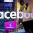 Facebook оштрафовали на $5 млрд