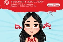 VivaCell-MTS promotes use of Armenian language on social media