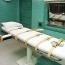 Власти США спустя 20 лет возобновят исполнение смертных приговоров