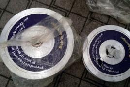 Иранец пытался ввезти в Армению наркотики в упаковках с надписью Made in Azerbaijan