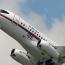 Sukhoj Superjet 100 экстренно приземлился в Самаре из-за отказа двигателя