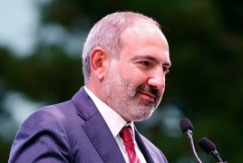 Пашинян в Арцахе обозначил стратегические цели Армении до 2050 года