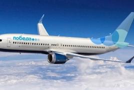 «Պոբեդան» կկասեցնի թռիչքները Գյումրի՝ վառելիքի թերլիցքավորման պատճառով