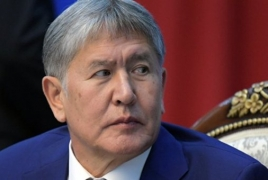 Kyrgyzstan's ex-leader evades arrest as supporters shield him