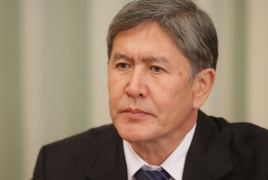 Former Kyrgyz leader Atambayev arrested after violent clashes
