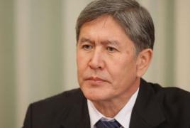 Former Kyrgyz leader Atambayev arrested after violent clashes