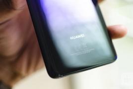 Huawei представила собственную операционку Harmony OS