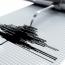 Երկրաշարժ Ադրբեջան-ՌԴ սահմանագոտում. Ցնցումները զգացվել են նաև Իջևանում և Ալավերդիում
