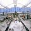 Հոնկոնգի օդանավակայանը կասեցրել է աշխատանքը բողոքի ակցիաների պատճառով