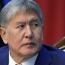 Ղրղզստանի նախկին նախագահին մեղադրել են պետհեղաշրջման փորձի մեջ
