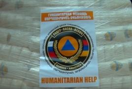 Սիրիա մարդասիրական օգնություն է ուղարկվել