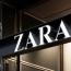 H&M-ն ու Zara-ն փակում են մի շարք խանութներ՝ առցանց վաճառքը խթանելու համար