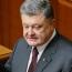 Украинский суд разрешил допросить Порошенко на детекторе лжи