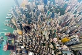 СМИ: Протестующие в Гонконге призывают к массовому снятию денег в банкоматах