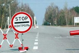 Таможня РФ изменила правила проверки багажа