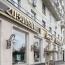 Ресторан «Армения» закрыл страницу в FB после критики из-за иска к организаторам протестов
