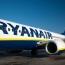 Авиакомпания Ryanair начнет летать в Грузию