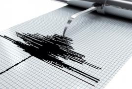 В Арцахе произошло землетрясение