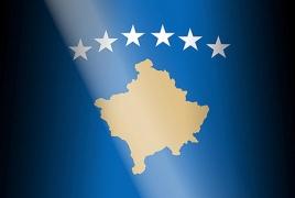 Парламент Косово самораспустился