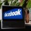 В работе Facebook наблюдаются сбои