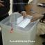 Президент Абхазии будет избран во втором туре