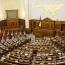 Ուկրաինայի Ռադան առաջին նիստում 30-100 օրինագիծ կարող է ընդունել