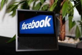 Facebook-ը կարող է թաքցնել like-երի թիվը