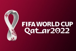 FIFA unveils official 2022 World Cup emblem