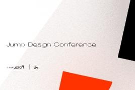 Ucraft-ը ՀՀ-ում նորարար դիզայնի կոնֆերանս է կազմակերպում