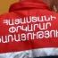 Հայ փրկարարները կվերապատրաստվեն ՌԴ ԱԻՆ հակահրդեհային ակադեմիայում