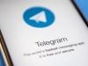 Пользователи Telegram могут скрывать номер телефона