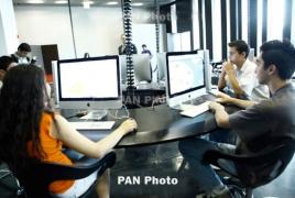 В Токио откроется филиал армянского центра креативных технологий «Тумо»
