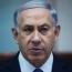 Нетаньяху планирует аннексировать Иорданскую долину после выборов