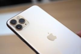 В новых iPhone есть чип для отслеживания таких же смартфонов поблизости