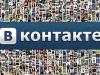 «ВКонтакте» запустила приложение для знакомств