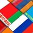 ЕАЭС запускает проект для поиска работы «без границ» во всех странах Союза