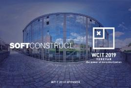 SoftConstruct-ը WCIT-ում կներկայացնի իր նորարարական տեխնոլոգիաները