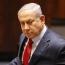 Israelis vote in repeat election focused on Netanyahu
