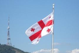 Доход Грузии от туризма снизился на 10.6% в августе