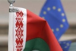 Белоруссия и ЕС упростят визовый режим