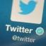 Twitter удалил тысячи учетных записей по всему миру