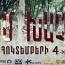 Արցախյան պատերազմում զենք վերցնողների մասին «Իմ խաչը» ֆիլմը՝ հոկտեմբերի 4-ից մեծ էկրանին