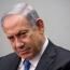 Нетаньяху напомнил Эрдогану об «ужасной резне армян»